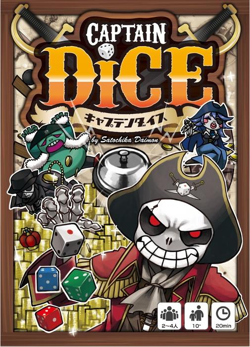 Captain Dice - Cover
